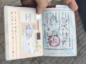 Порядок получения рвп по браку для граждан азербайджана 2020