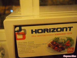 Как вернуть микроволновку в интернет магазин
