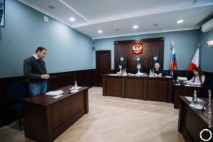Выездное судебное заседание