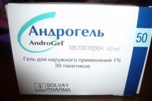 Андрогель как отпускается из аптек в 2020 году