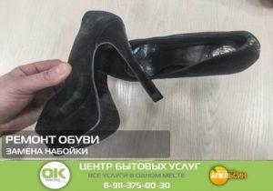 Права потребителя по гарантии обуви замена набойки