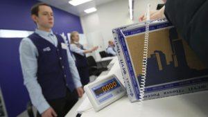 Сокращения на почте россии 2020
