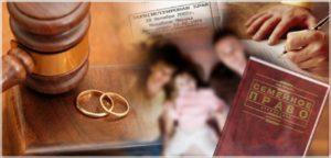 Судебная практика по семейным делам алименты