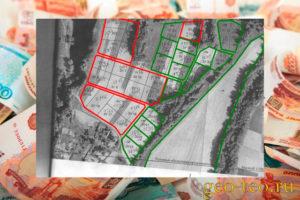 Закон об обязательном межевании земельных участков с 2020 года