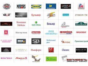 Название мебельных фирм примеры список