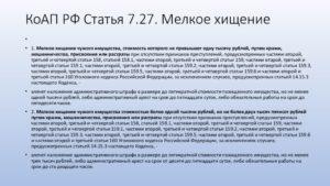 Статья 159 часть 4 срок наказания