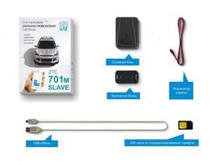 Спутниковые охранные системы для автомобилей рейтинг