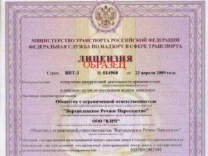 Требования для получения лицензии на перевозку пассажиров автобусами