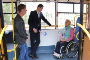 Льгота инвалиду 3 группы по проезду в общественном транспорте