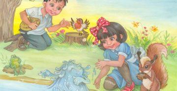 Дети в роще краткое содержание